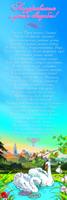 """Грамота """"С Днём свадьбы!"""" арт.517 -Бумагия-"""