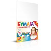 Набор бумаги для рисования 24 листа 120 г/м2 -Бумагия-