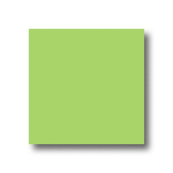 Цветная бумага А4 160 г/м2 Mondi IQ, лайм интенсив №46 -Бумагия-