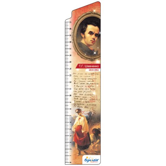 Закладки для книг картонные, 8 шт. в наборе BM-4865, Классики украинской литературы -Бумагия-
