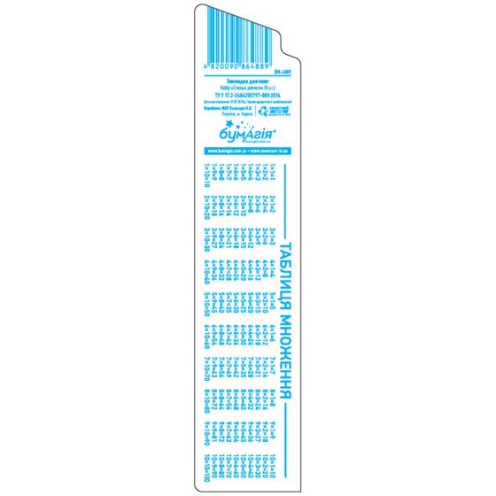 Закладки для книг картонные, 8 шт. в наборе BM-4889, Стильные девушки -Бумагия-