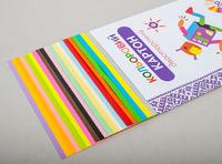 Набор цветного картона 20 цветов 120 г/м2 ассорти