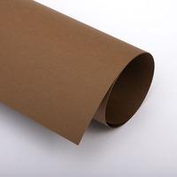 Бумага цветная 70х100 см 120 г/м2 Spectra color 43А коричневый темный -Бумагия-