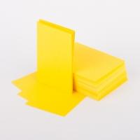 Блок бумаги для модульного оригами IG50 желтый интенсив -Бумагия-