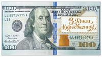 """Конверт для денег """"С Днём Рождения!"""" КБ-П-1798 -Бумагия-"""