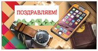 """Конверт для денег """"Поздравляем!"""" КН-П-1653 -Бумагия-"""