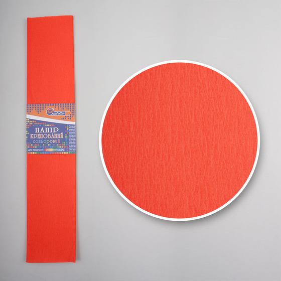 Креп-бумага (гофрированная) KR55-8024 темно-оранжевый -Бумагия-