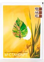 Бумага белая 100 листов «М-Стандарт» 80 г/м2 -Бумагия-