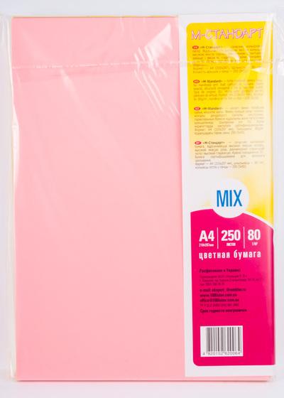 Бумага цветная MIX Neon А4 250(5х50) листов 80 г/м2 -Бумагия-