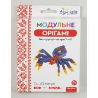 Модульное оригами «Синий паук» 254 модуля