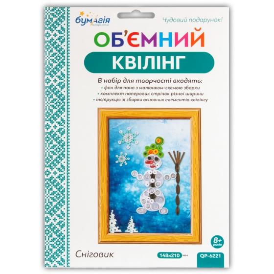 Объемный квиллинг «Снеговик» -Бумагия-