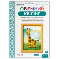 Объемный квиллинг «Жираф»