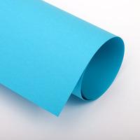 Бумага цветная 70х100 см 120 г/м2 Spectra color 220 синий интенсив -Бумагия-